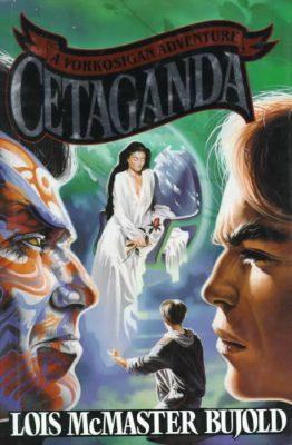 Cetaganda, by Lois McMaster Bujold