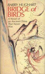 bridge-of-birds-by-barry-hughart