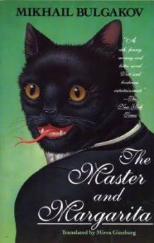The Master and Margarita, by Mikhail Afanasevich Bulgakov