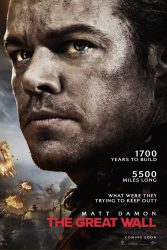 The Great Wall (2016), PG-13 movie poster
